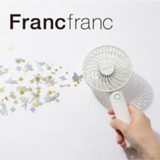 フランフラン(Francfranc)の新品 Francfranc フレ 2WAY ハンディファン 扇風機 フランフラン(扇風機)
