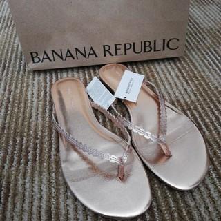 バナナリパブリック(Banana Republic)の新品未使用!BANANA REPUBLIC サンダル(サンダル)