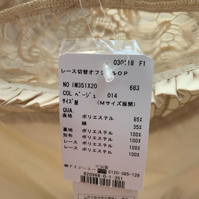 axes femme(アクシーズファム)のaxes  femme レディースのワンピース(ひざ丈ワンピース)の商品写真