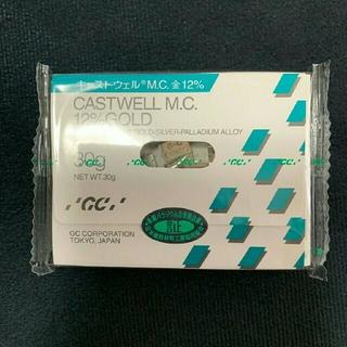 新品 GCキャストウェル 12%金パラ 30g 歯科用金属(その他)