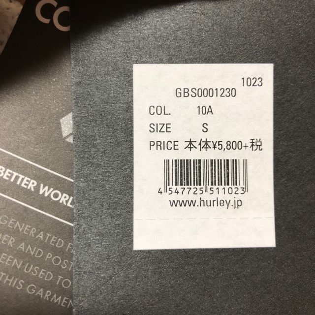 Hurley(ハーレー)のハーレー 水着 ショートパンツ 新品未使用 レディースの水着/浴衣(水着)の商品写真