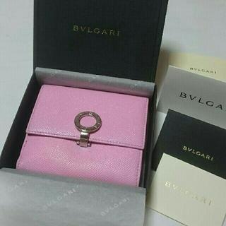 ブルガリ(BVLGARI)のBVLGARIレディース二つ降り財布(財布)
