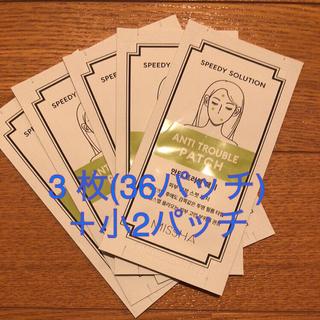 ミシャ(MISSHA)のMISSHA ミシャ ニキビパッチ 3枚+小2パッチ(パック/フェイスマスク)