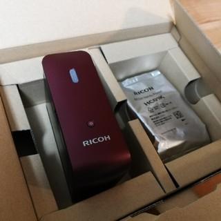 RICOH - 新品 RICOH Handy Printer ハンディープリンター