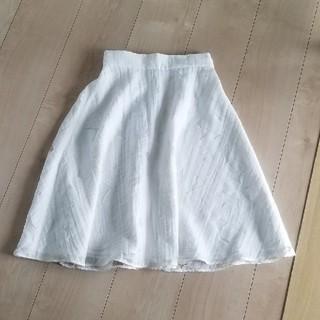 PROPORTION BODY DRESSING - 白のスカート