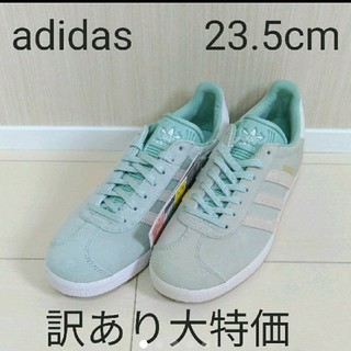 adidas - アディダス スニーカー ガゼル 23.5cm