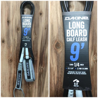 ダカイン(Dakine)の新品 ダカイン リーシュコード  ロングボード 9フィート DAKINE(サーフィン)