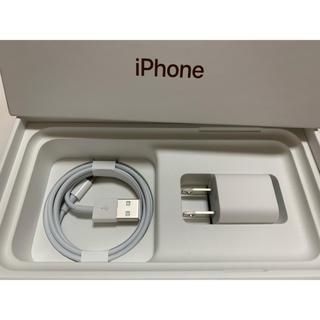 Apple - 【新品未使用】 iPhoneライトニングケーブル1mとコンセントプラグ