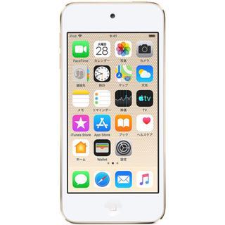 Apple - 最新! Apple iPod touch 256GB ゴールド 新品 第7世代