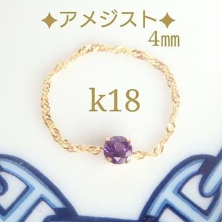 momo様☆専用ページ(リング(指輪))