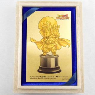 ドラゴンボール(ドラゴンボール)のドラゴンボールZドッカンバトル 純金製 金色に輝くミスター・サタン像カード(カード)