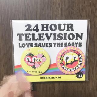 Sexy Zone - 24時TV チャリティーグッズ