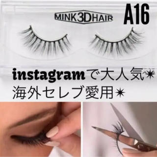 A16 送料無料 3D ミンク つけまつげ つけまつ毛 mink3dhair