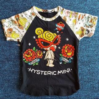 ヒステリックミニ(HYSTERIC MINI)のヒステリックミニ Tシャツ 120cm(Tシャツ/カットソー)