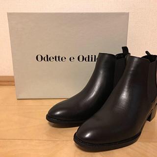 オデットエオディール(Odette e Odile)の新品未使用 オデットエオディール 本革サイドゴアブーツ(ブーツ)