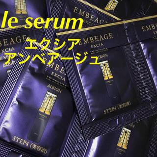 アルビオン(ALBION)の新品♡エクシア アンベアージュ/最高峰⭐️ルセラム♡ALBION アルビオン(美容液)