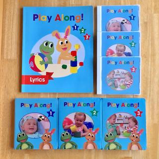 Disney - DWE プレイアロング DVD CD リリックスのセット