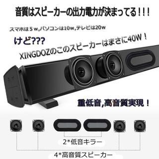 【人気】スピーカー 重低音 テレビ シアター ステレオ サウンド 光デジタル用