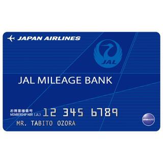 ジャル(ニホンコウクウ)(JAL(日本航空))のJALマイル 6000マイル(航空券)