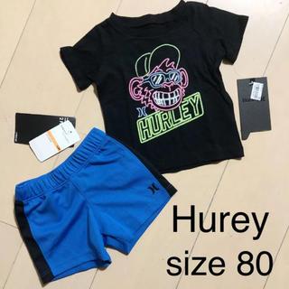 Hurley - 未使用 Hurley セットアップ Tシャツ 短パン サイズ80