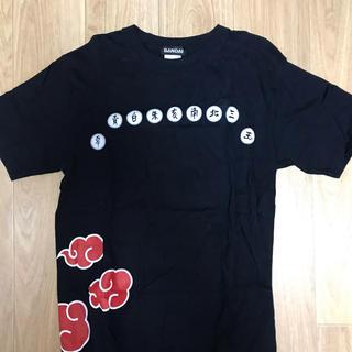 バンダイ(BANDAI)の暁 tシャツ NARUTO(Tシャツ/カットソー(半袖/袖なし))