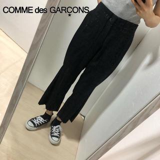コムデギャルソン(COMME des GARCONS)の【COMME des GARCONS】デザイン クロップドパンツ(スラックス)