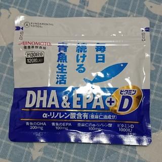 アジノモト(味の素)の味の素 DHA&EPA+ビタミンD 120粒(その他)