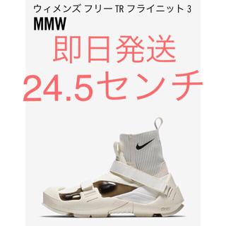 NIKE - ウィメンズ フリー TR フライニット3 マシュー・M・ウィリアムズ 24.5