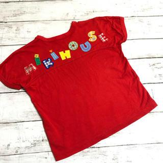 ミキハウス(mikihouse)の【お値下げ中】 ミキハウス Tシャツ 100(Tシャツ/カットソー)