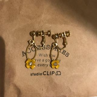 STUDIO CLIP - イヤリング スタディオクリップ
