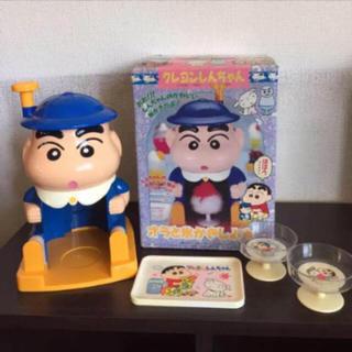 バンダイ(BANDAI)のクレヨンしんちゃん かき氷器 かき氷機(調理道具/製菓道具)