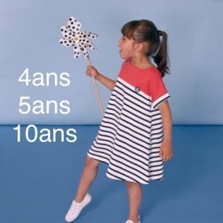 プチバトー(PETIT BATEAU)の新品 プチバトー ワンピース 3ans 5ans 6ans 10ans(ワンピース)