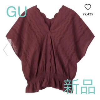 GU - 【新品】GUのスカラップレース Vネックブラウス