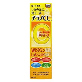 ロート製薬 - [未開封] 「 メラノCC 」 ロート製薬 しみの元に。効く一滴 美白美容液