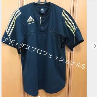 adidas - アディダスプロフェッショナル ベースボールティシャツ 半袖