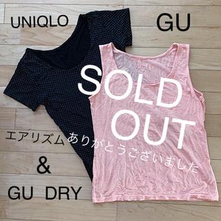ユニクロ(UNIQLO)のユニクロ エアリズム Tシャツ&GU  DRY タンクトップ L&XL(Tシャツ(半袖/袖なし))