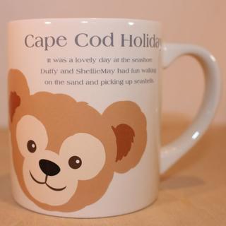 ダッフィー(ダッフィー)のダッフィーのケープコッドホリデー スーベニアカップ(グラス/カップ)