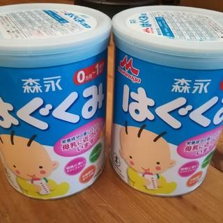 新品未開封☆はぐくみ 大缶 810g 2缶セット