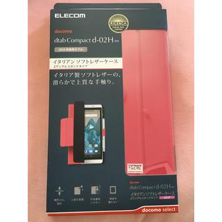 エヌティティドコモ(NTTdocomo)のdtab Compact d-02H専用ケース(タブレット)