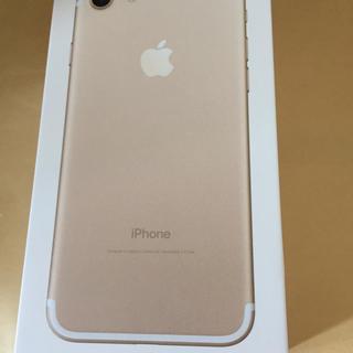 iPhone - iPhone7 32GB 新品未使用
