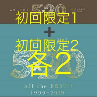 嵐 - 各2パッケージ!嵐 5×20 All the BEST!! 1999-2019