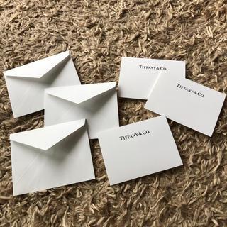 ティファニー(Tiffany & Co.)のティファニー メッセージカード 3枚セット(カード/レター/ラッピング)