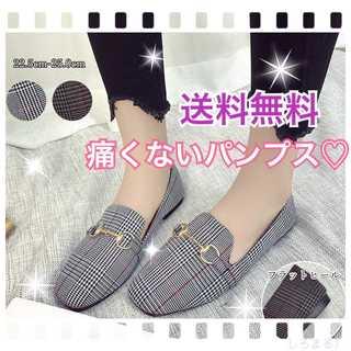 【痛くならない♡】チェックパンプス ローファー グレー (ローファー/革靴)
