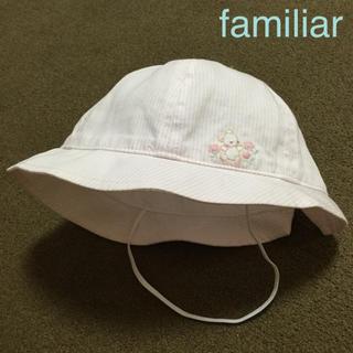 ファミリア(familiar)のファミリア ベビー帽子 47(帽子)