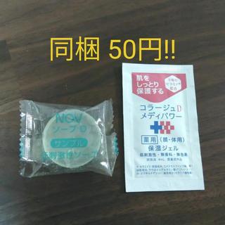 ノブ(NOV)のノブ石鹸&コラージュDセット(ボディソープ / 石鹸)