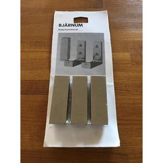イケア(IKEA)の新品 IKEA イケア BJÄRNUM ビャーヌム 折りたたみ式フック(その他)