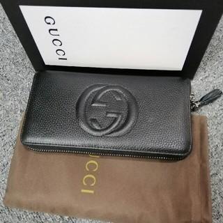 Gucci - お勧め! GUCCI グッチ  財布