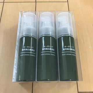 ムジルシリョウヒン(MUJI (無印良品))の無印良品 ♡ オーガニック 薬用美白美容液 ♡ 3本(美容液)