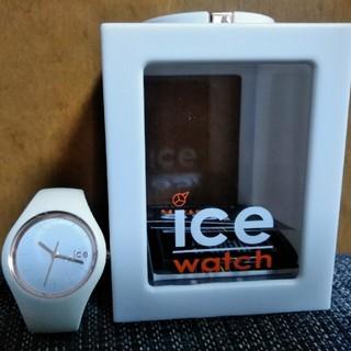d55c01e085 アイスウォッチ 白 腕時計(レディース)の通販 100点以上 | ice watchの ...