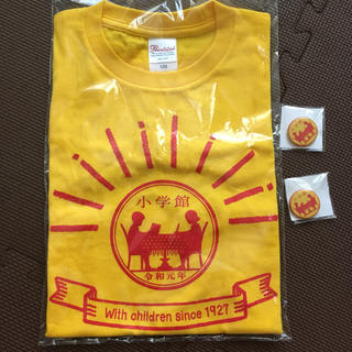 ショウガクカン(小学館)の小学館Tシャツ黄色サイズ120(キャラクターグッズ)